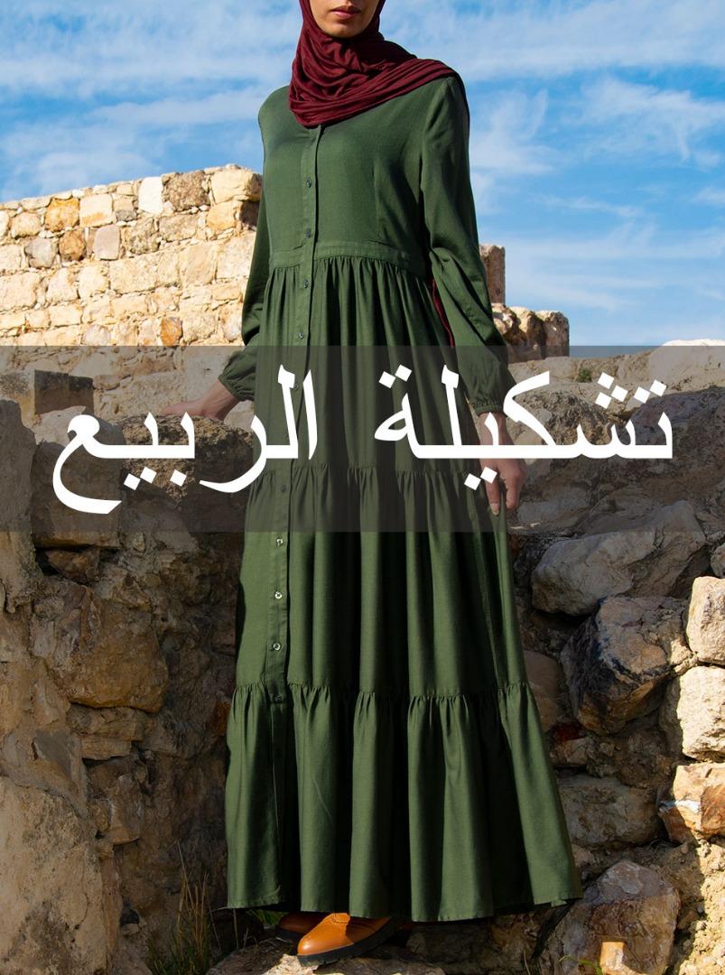 b1f3282fd08b0 SHUKR عبايات و ملابس اسلامية للنساء و للرجال من شكر
