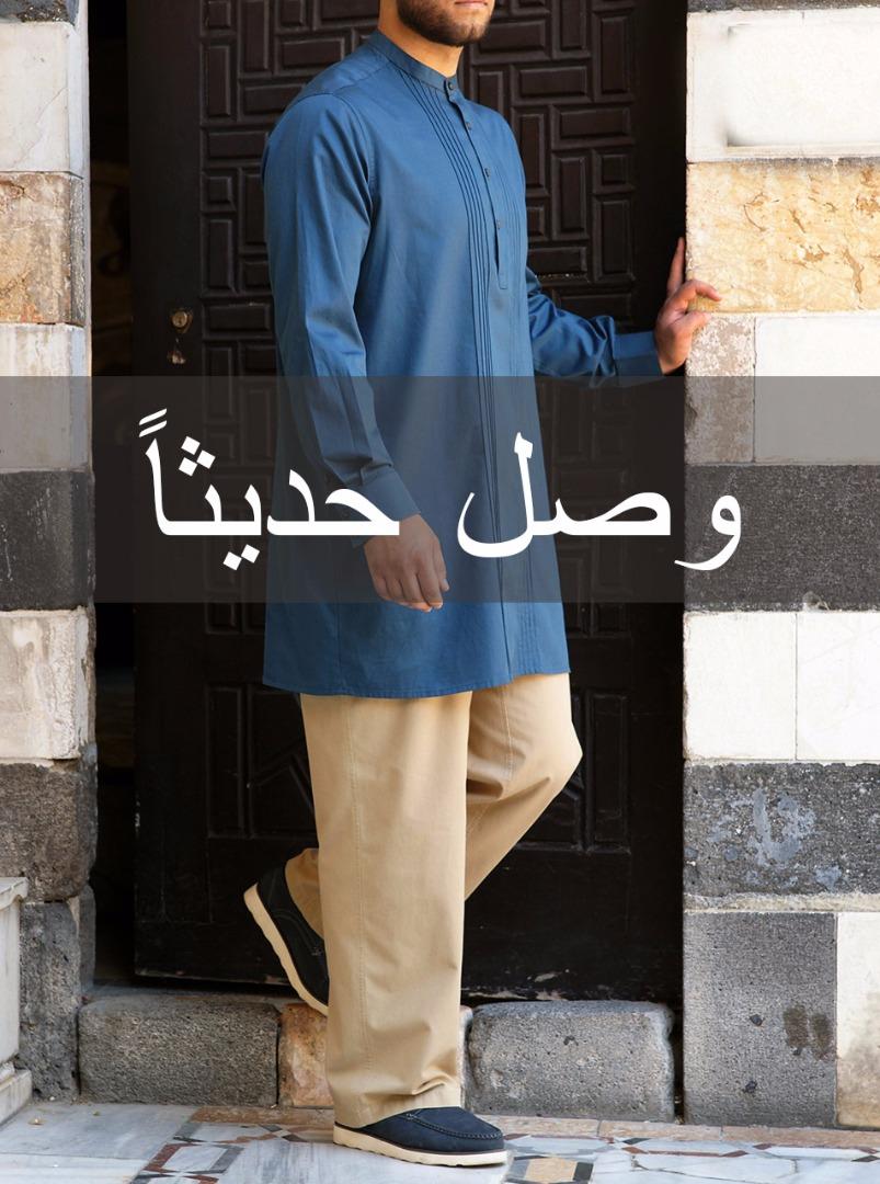 c4818c200 SHUKR ملابس اسلامية للنساء المحجبات وللرجال من شكر